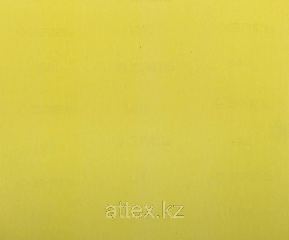 """Лист шлифовальный ЗУБР """"МАСТЕР"""" универсальный на бумажной основе, Р180, 230х280мм, 5шт 35525-180"""
