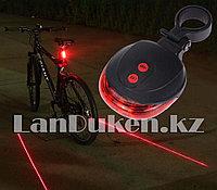 Фонарь задний на велосипед лазерный LED на багажник SL-116 (7 режимов)