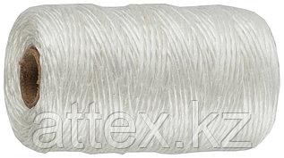 Шпагат ЗУБР многоцелевой полипропиленовый, белый, d=1,8 мм, 110 м, 50 кгс, 1,2 ктекс 50031-110