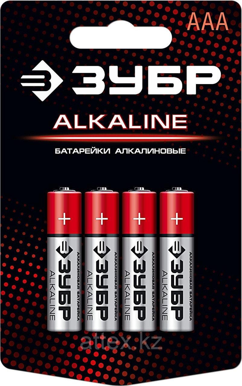"Батарейка ""ЗУБР"" ""ALCALINE"" щелочная (алкалиновая), ""AAA"", 1,5В, 4шт Зубр 59221-4C"