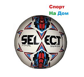 Футбольный мяч Select Futzal Super кожаный (размер 4) сшитый, фото 2
