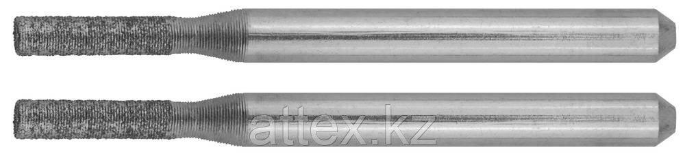Мини-шарошки ЗУБР алмазные, d 2,3x10,0x3,2мм, длина 38мм, 2шт 35921