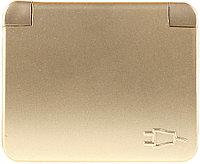 Цвет золотой металлик СВЕТОЗАР SV-54110-GM