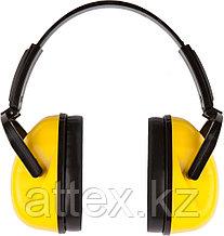 Наушники DEXX защитные, складное пластиковое оголовье 11171