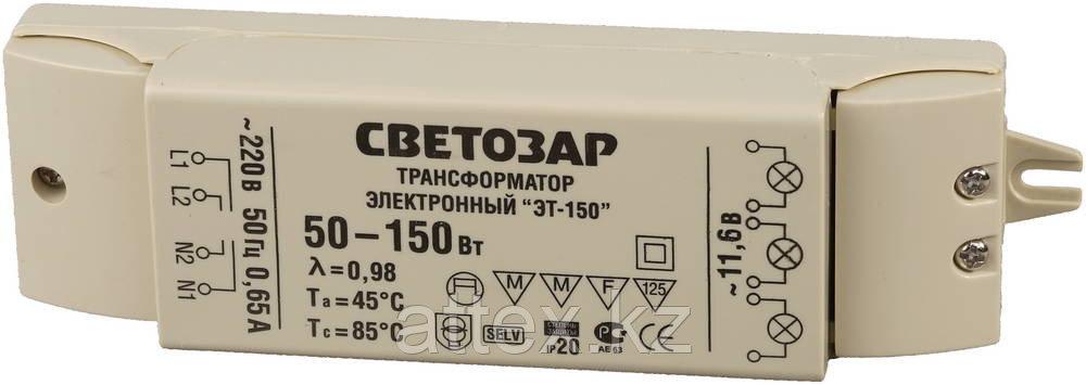 Выходное напряжение 12В, мощность 50-150Вт, СВЕТОЗАР, SV-44965