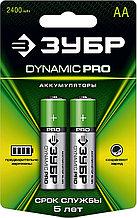 "Аккумулятор Ni-Mh ""DYNAMIC PRO"" ЗУБР 59275-2C, АА, 2шт на карточке  59275-2C_z01"