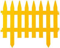 """Забор декоративный GRINDA """"КЛАССИКА"""", 28x300см, желтый 422201-Y"""