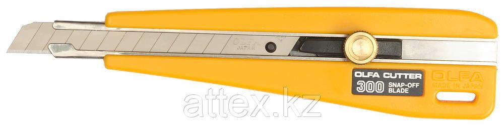 Нож OLFA с выдвижным лезвием с фиксатором, 9мм OL-300