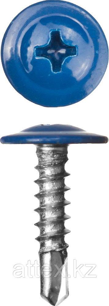 Саморезы с прессшайбой и сверлом по металлу до 2мм, RAL-5005, PH2, 4,2х16мм, 500шт, ЗУБР Мастер 300211-42-016-5005