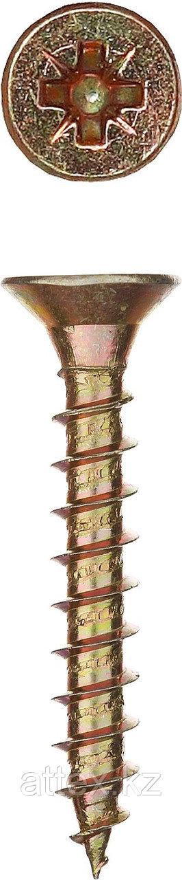 """Шурупы ЗУБР """"МАСТЕР"""" по дереву желтопассивированные, 4.0x30мм, 7 000шт 4-300390-40-030"""