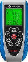 """Дальномер лазерный """"ДЛ-50 C"""", точность 1.5мм, дальность 50м, класс защиты IP54, ЗУБР Эксперт 34933  34933_z01"""