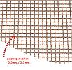 Прямоугольная сеточка из пищевого силикона PTFE для дегидраторов Dream PRO 2, фото 3