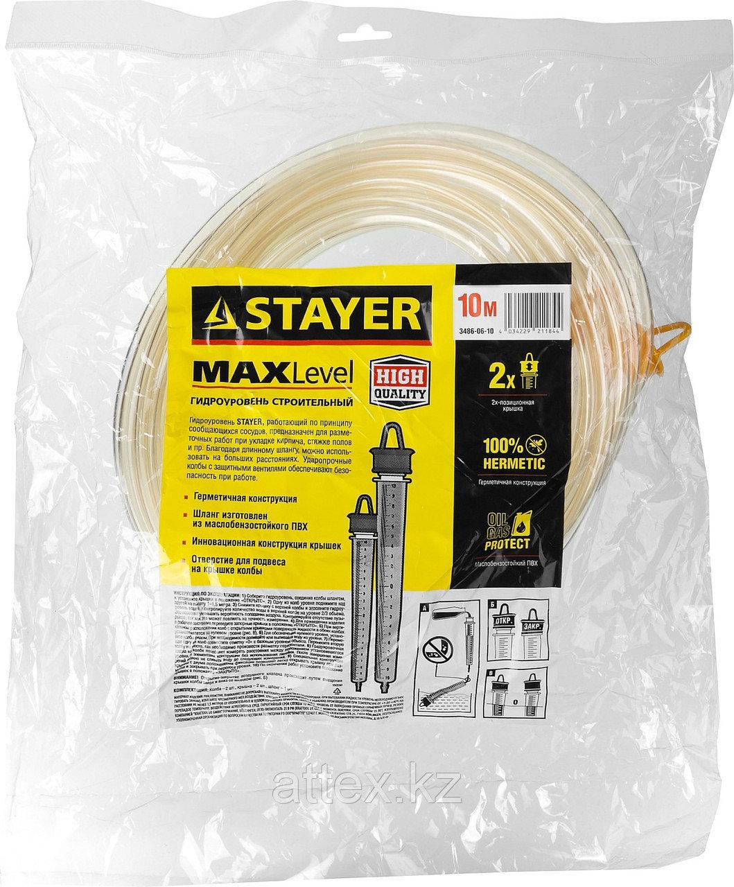 """Гидроуровень STAYER """"MASTER"""" с усиленной измерительной колбой большого размера, d 6мм, 10м 3486-06-10"""