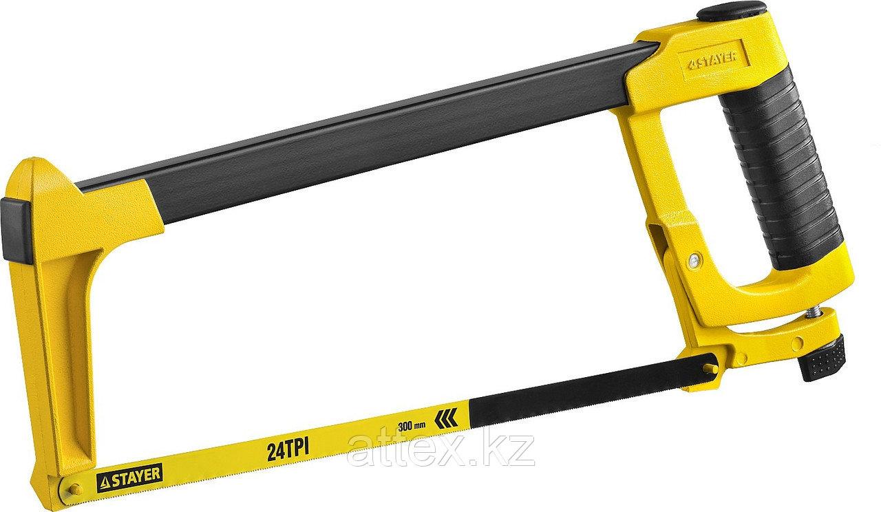 Ножовка по металлу STAYER PRO-Cut, металлическая обрезиненная ручка, натяжение 80 кг, 300 мм 1579_z02