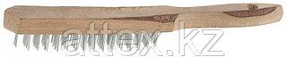 Щетка ТЕВТОН стальная с деревянной рукояткой, 3 ряда 3503-3