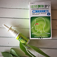 Спрей для носа