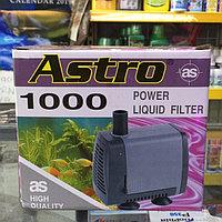 Astro AS-1000