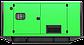 Дизельный генератор (электростанция) CUMMINS C70D5 50 кВт, фото 2
