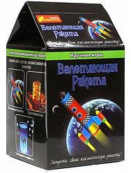 Ranok 12123001P Летающая ракета