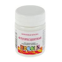 Краска акриловая Decola, 50 мл, белая, Fluo, флуоресцентная