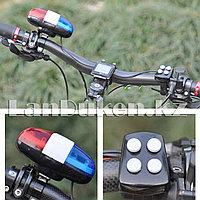 Сигнал звуковой полицейский светодиодный на велосипед JY-325
