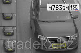 Система распознавания автомобильных номеров