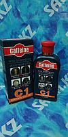 Caffeite - Шапмунь от выпадения волос с С1