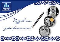 Изготовление сертификатов А4