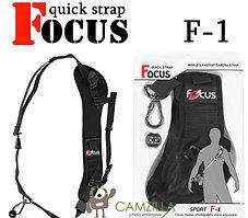 Ремень-Focus-Комфорт Для NIKON, Sony и CANON, фото 2