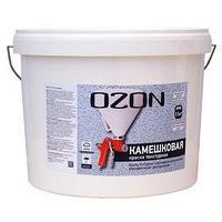 Краска текстурная OZON 'Камешковая' ВД-АК 262М акриловая 40 кг