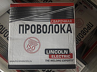 Проволока сварочная омедненная д. 1,6мм, Св-08Г2С (Lincoln Eleсtriс)