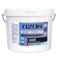 Краска текстурная OZON 'Иней' ВД-АК 263М акриловая 15 кг