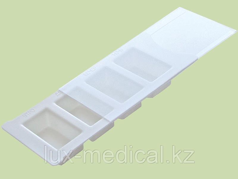 УПХЛ -01 -Елат. Укладка-пенал для хранения и напоминания о приёме лекарств