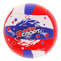 Мяч волейбольный 'Я люблю спорт', размер 5, 18 панелей, PVC, 2 подслоя, машинная сшивка