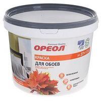Краска водно-дисперсионная Ореол для обоев 3 кг (комплект из 2 шт.)