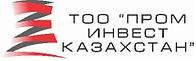 "ТОО ""Пром Инвест Казахстан"""