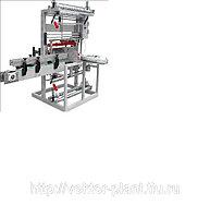 Автоматический группиратор ПЭТ бутылок  в термоусадочную пленку с термотоннелем