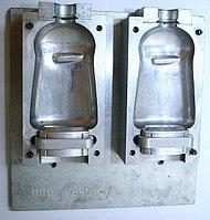 Пресс-форма матрица для выдува ПЭТ бутылок (объем 0,25 л.)