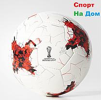 """Футзальный мяч """"Krasava"""" размер 4-ка, фото 2"""