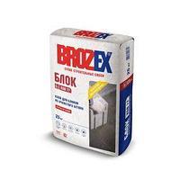 Смесь для укладки плит и блоков из ячеистого бетона при наружных и внутренних работах Brozex КСБ-17, базовый, 25 кг (комплект из 5 шт.)