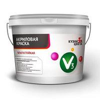 Краска влагостойкая V3 'Кузница цвета' 1,4кг (комплект из 4 шт.)