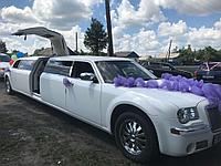 Аренда лимузина на свадьбу в Павлодаре, фото 1
