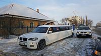 Аренда лимузина на мероприятие в Павлодаре, фото 1