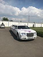 Заказ лимузина на Ваш праздник в Павлодаре, фото 1