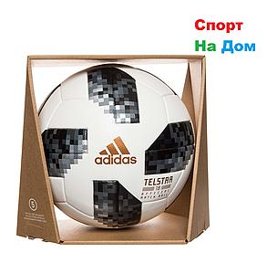 """Футбольный мяч """"Telstar 18"""" ЧМ-2018 ОРИГИНАЛ, фото 2"""