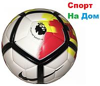 Футзальный мяч 4 Niкe Ordem (реплика)