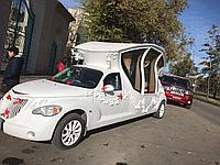 Лимузин на свадьбу в Павлодаре, фото 1