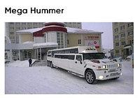Лимузин на выпускной в Павлодаре, фото 1