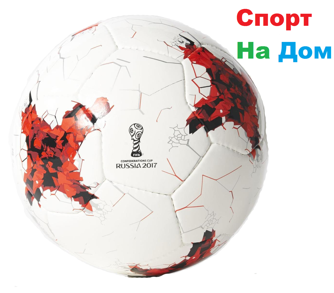 "Футзальный мяч ""Krasava"" размер 4-ка"