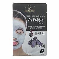 Черная пузырьковая маска для лица Skinlite 'Древесный уголь', 20 г